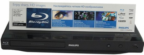 philips-blu-ray-player-bdp2600-94