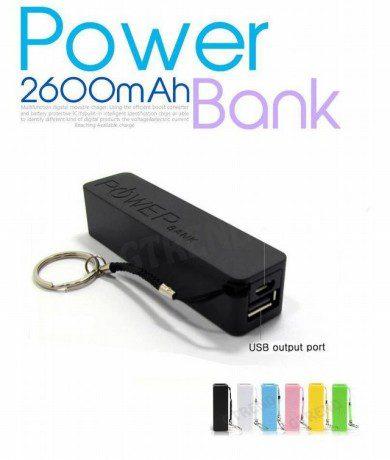 cargador-portatil-bateria-externa-power-bank-2600-mah-5761-MCO4998286708_092013-F
