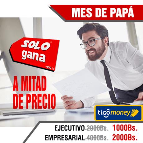 papa12017